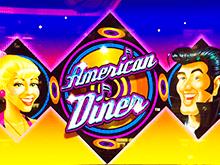 Игровой автомат Максбет Американский Обед