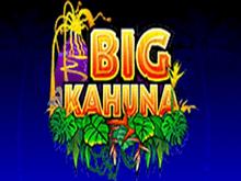 Играть Big Kahuna онлайн автомат на реальные деньги