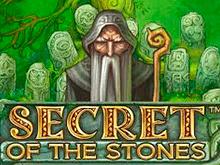 Играть в аппарат Secret Of The Stones игровой онлайн